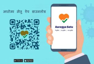 Aarogya Setu App How to Use